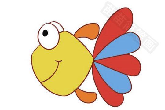 金鱼简笔画彩色图片大全 教程