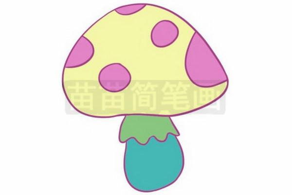 蘑菇简笔画图片步骤四