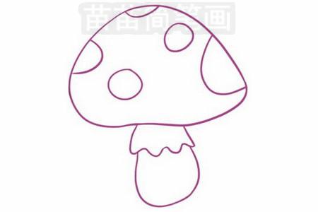 蘑菇简笔画图片步骤三