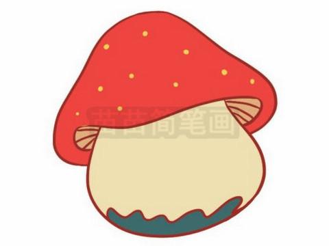 蘑菇简笔画图片大全作品二