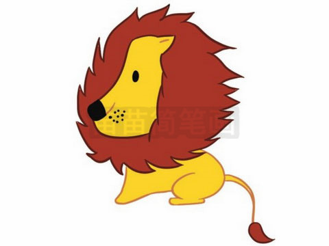 卡通狮子简笔画图片大全 教程