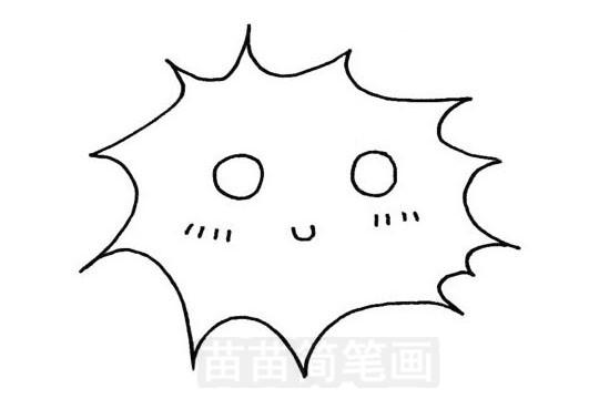 海参简笔画图片大全 画法