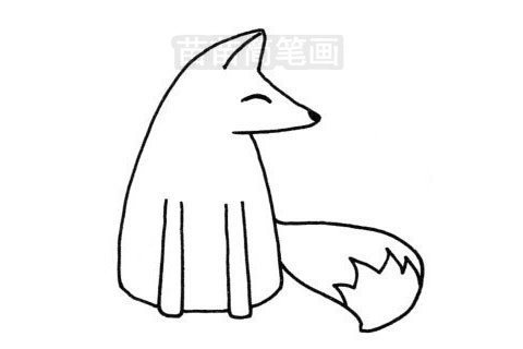 卡通狐狸简笔画图片大全 教程