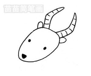 羚羊简笔画图片步骤二