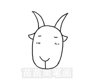 山羊简笔画图片步骤三