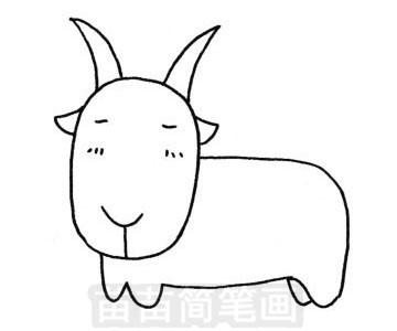 山羊简笔画图片步骤四