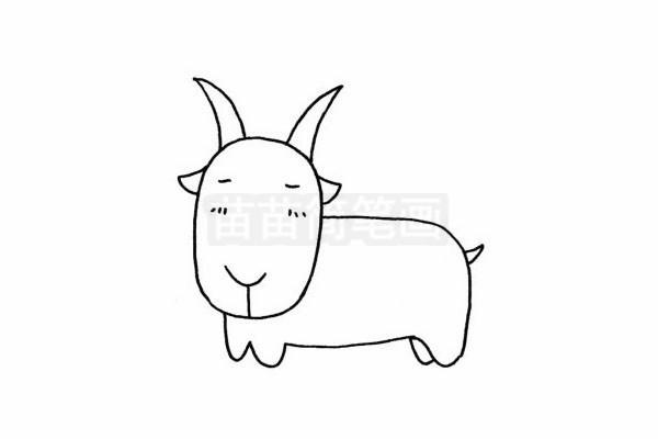 山羊简笔画图片步骤五