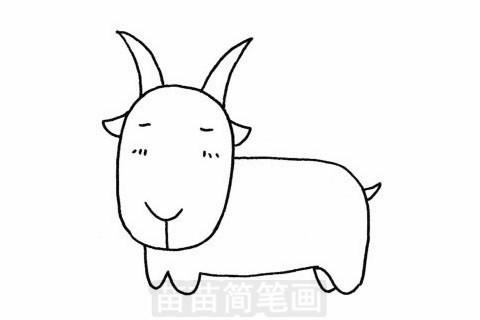 山羊简笔画大图