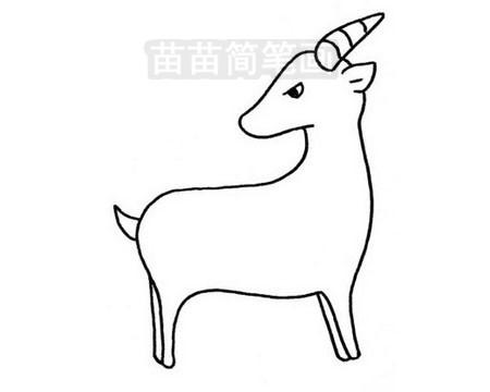 山羊简笔画图片大全作品三