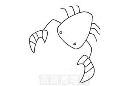蝎子简笔画图片步骤三