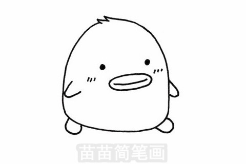 鸭子简笔画大图