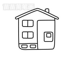 别墅简笔画图片步骤五