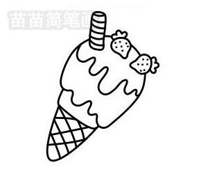 冰激凌简笔画图片步骤一