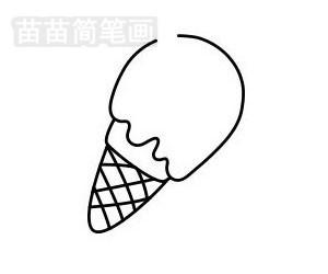 冰激凌简笔画图片步骤五