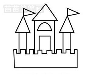 城堡简笔画图片步骤一