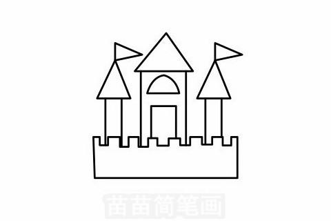 城堡简笔画大图