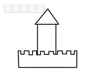 城堡简笔画图片步骤三