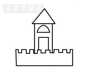 城堡简笔画图片步骤四