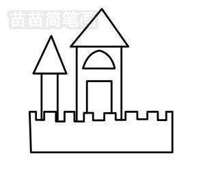 城堡简笔画图片步骤五