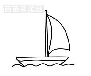 帆船简笔画图片步骤四