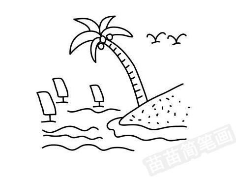 海滩简笔画图片大全作品四