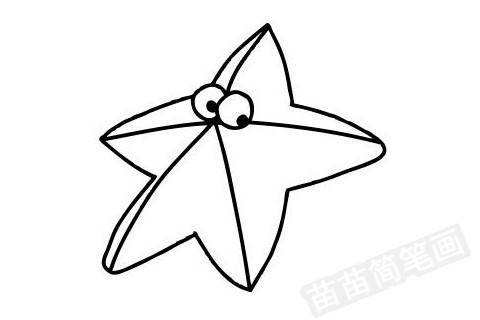 海星简笔画图片大全 教程