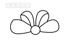 蝴蝶结简笔画图片步骤四