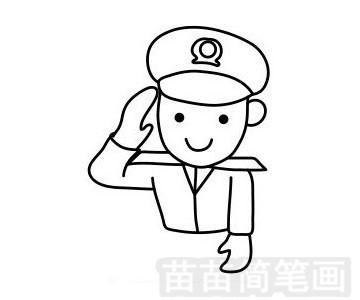 警察叔叔简笔画图片步骤一