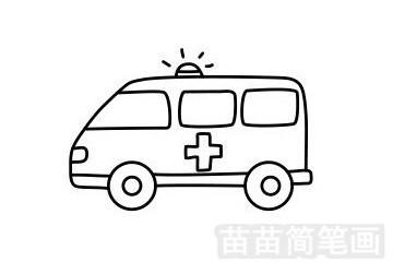 救护车简笔画图片步骤一