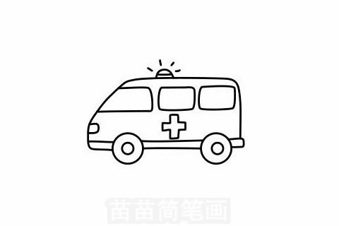 救护车简笔画大图