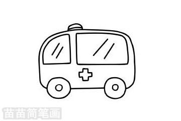 救护车简笔画图片大全作品二