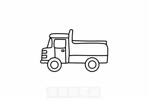 卡车简笔画大图
