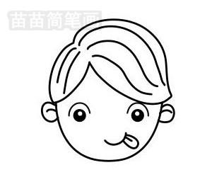男孩发型简笔画图片步骤一