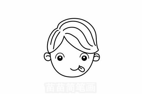 男孩发型简笔画大图