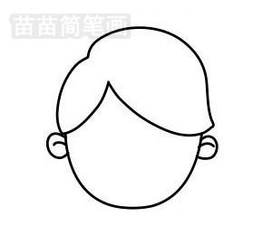 男孩发型简笔画图片步骤四