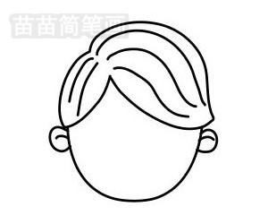 男孩发型简笔画图片步骤五