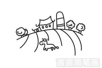 农场简笔画图片大全 教程