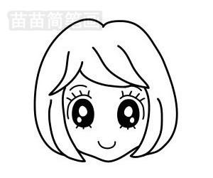 女孩发型简笔画图片步骤一