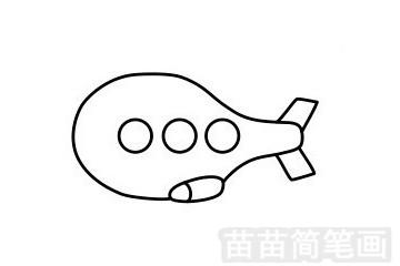 潜水艇简笔画图片步骤四
