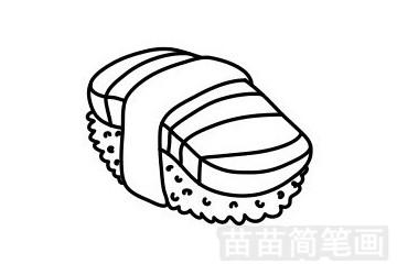 寿司简笔画图片步骤一