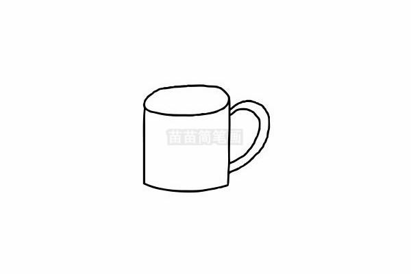 水杯简笔画图片步骤六