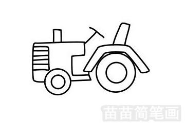 拖拉机简笔画图片步骤一