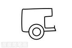 拖拉机简笔画图片步骤三