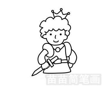 王子简笔画图片步骤一