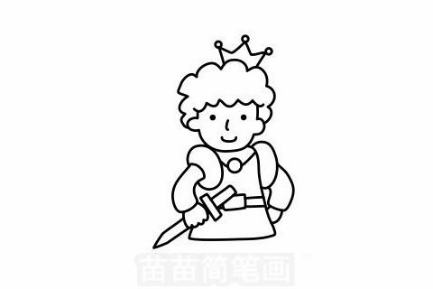 王子简笔画大图