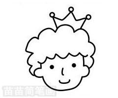 王子简笔画图片步骤四