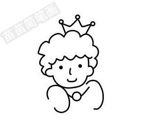 王子简笔画图片步骤五