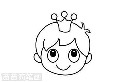 王子简笔画图片大全作品二