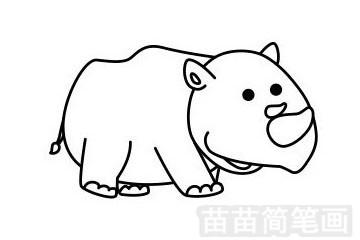 犀牛简笔画图片大全 画法