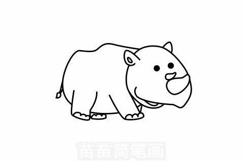 犀牛简笔画大图